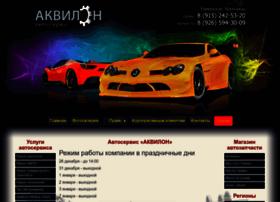 Akvilon-auto.ru thumbnail