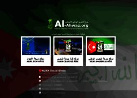 Al-ahwaz.org thumbnail