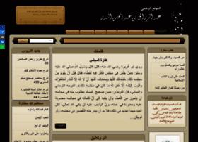 Al-badr.net thumbnail
