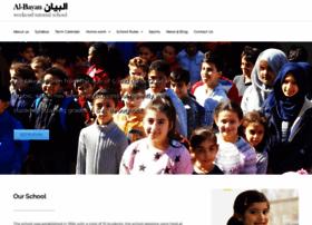 Al-bayan.org.uk thumbnail