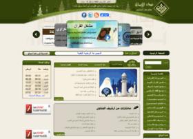 Al-eman.net thumbnail