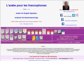 Al-hakkak.fr thumbnail