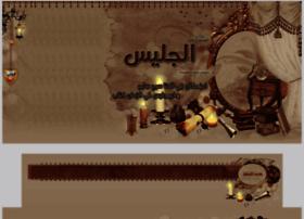 Al-jalees.net thumbnail