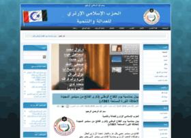 Al-khalas.org thumbnail