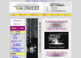 Al-kitazawa.jp thumbnail