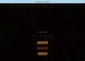 Al-maktaba.org thumbnail