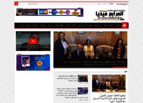 Al-maraabimedias.net thumbnail