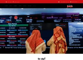 Al-masar.net thumbnail