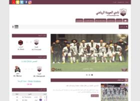 Al-uwaynah.club thumbnail