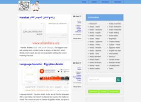 Al3arabiya.org thumbnail