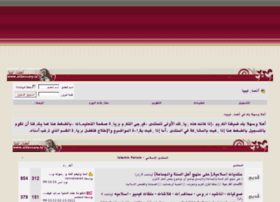 Al3nssary.ly thumbnail