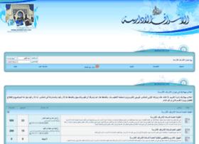 Aladdarssah.com thumbnail