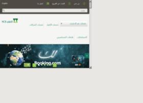 Alahli.com.sa thumbnail