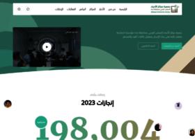 Alahyaa.org.sa thumbnail