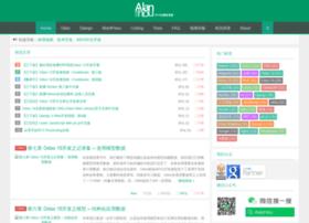 Alanhou.org thumbnail