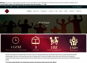 Alankaar.org.in thumbnail