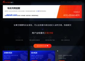 Alansh.com thumbnail