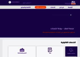 Alaqd.net thumbnail