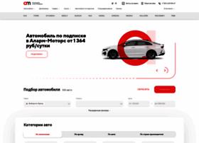 Alarm-motors.ru thumbnail