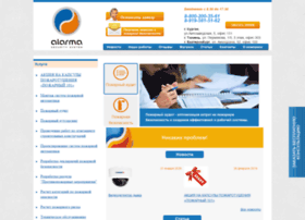 Alarmasystems.ru thumbnail
