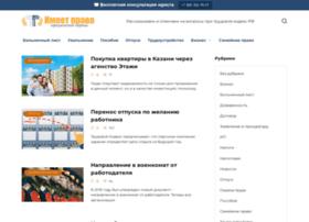Alaws.ru thumbnail