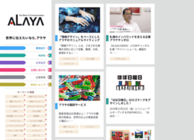 Alaya.co.jp thumbnail