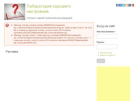 Alb-lab.ru thumbnail