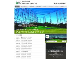 Alba-golf.net thumbnail