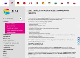 Alba-translating.ru thumbnail