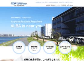 Albacorp.co.jp thumbnail