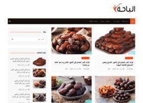 Albahah.net thumbnail