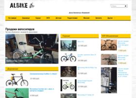 Albike.ru thumbnail