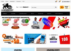 Albommonet.ru thumbnail
