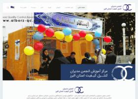 Alborz-qc.org thumbnail