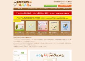 Album-yasan.jp thumbnail