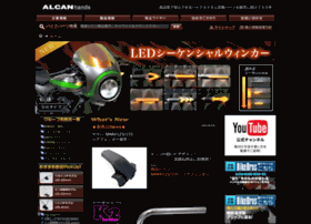 Alcanhands.co.jp thumbnail