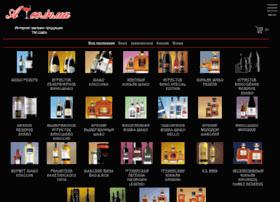 Alco-sale.com.ua thumbnail