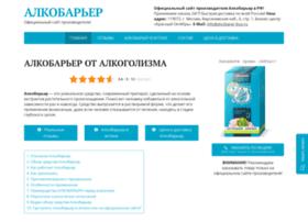 Alcobarer-buy.ru thumbnail