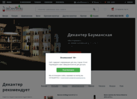 Alcodream.ru thumbnail