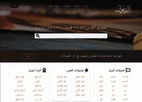 Aldiwan.net thumbnail