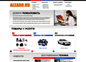 Aleado.ru thumbnail