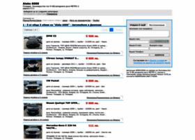 Aleks6000.mobile.bg thumbnail