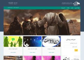 Aletaha-mashhad.ir thumbnail