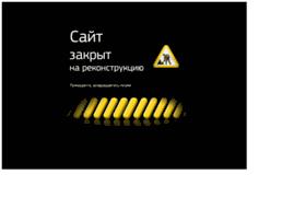 Alex-agro.ru thumbnail