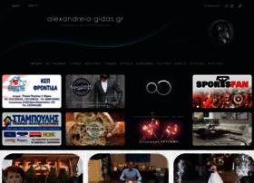 Alexandreia-gidas.gr thumbnail