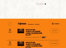 Alexandrinsky.ru thumbnail