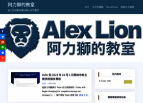 Alexclassroom.com thumbnail