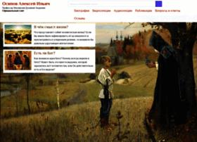 Alexey-osipov.ru thumbnail