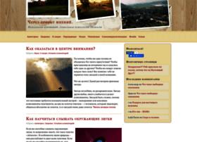 Alexglu.ru thumbnail