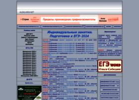 Alexlarin.net thumbnail